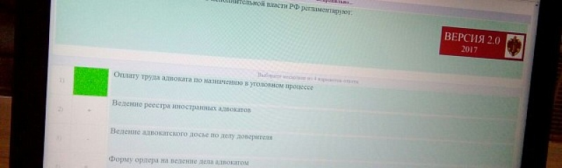 Вопросы для сдачи экзамена на адвоката 2021 с ответами