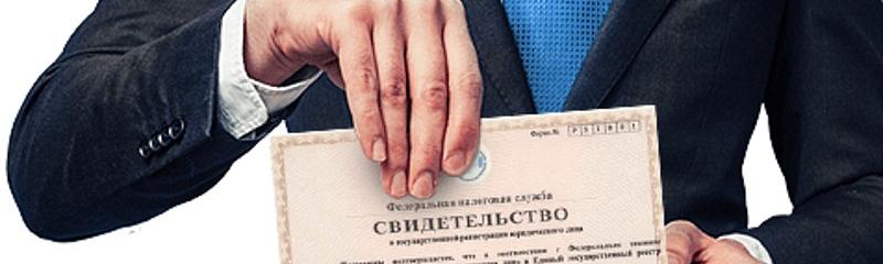 Управление федеральной регистрационной службы о правах